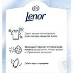 Кондиционер для белья Lenor Миндальное масло для чувствительной кожи 2л - купить, цены на Novus - фото 3