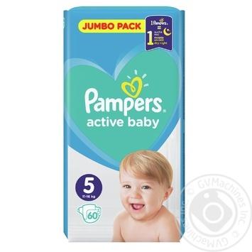 Подгузники Pampers Active Baby 5 11-16кг 60шт - купить, цены на Восторг - фото 7
