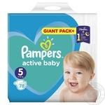 Подгузник Pampers Active baby 11-16кг 90шт - купить, цены на Ашан - фото 3