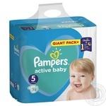 Подгузник Pampers Active baby 11-16кг 90шт - купить, цены на Ашан - фото 1