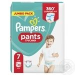 Pampers diapers panties Size 7 17+ kg 40pcs - buy, prices for Novus - image 2