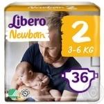 Подгузники детские Libero Newborn 2 3-6кг 36шт