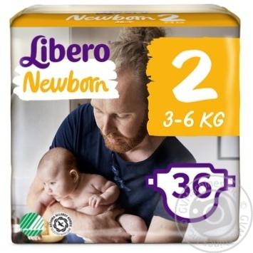 Подгузники детские Libero Newborn 2 3-6кг 34шт - купить, цены на Восторг - фото 3