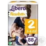 Подгузники Libero Newborn 2 3-6кг 88шт