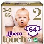 Подгузники  Libero Touch 2 для детей 3-6кг 64шт