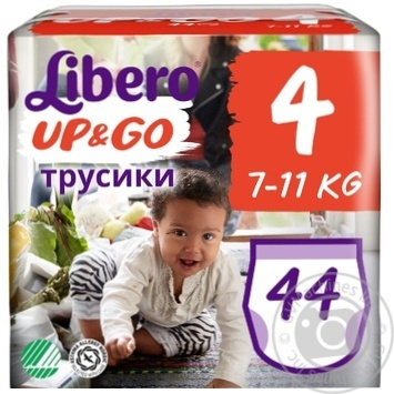 Подгузники-трусики Libero Up&Go 4 7-11кг 44шт - купить, цены на МегаМаркет - фото 3