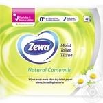 Zewa Camomile Wet Toilet Paper 42pcs