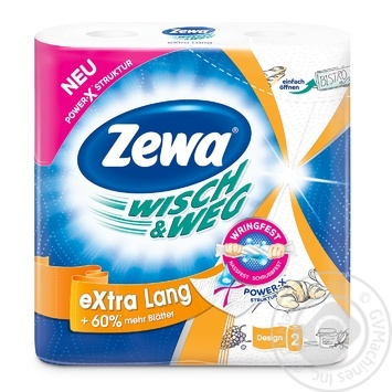 Полотенца кухонные Zewa Wish&Weg Design бумажные 72лист 2рул