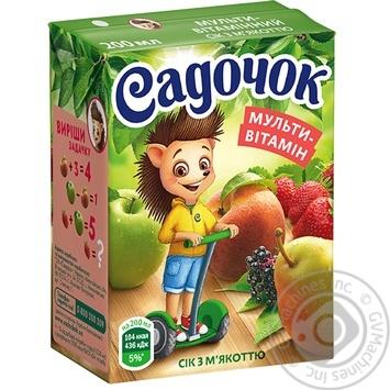 Сок Садочок мультивитаминный 0,2л - купить, цены на Фуршет - фото 5