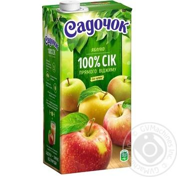 Сок Садочок яблочный прямого отжима 0,95л - купить, цены на Фуршет - фото 1