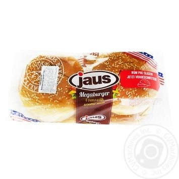 QB Megahamburger Buns - buy, prices for Auchan - photo 1