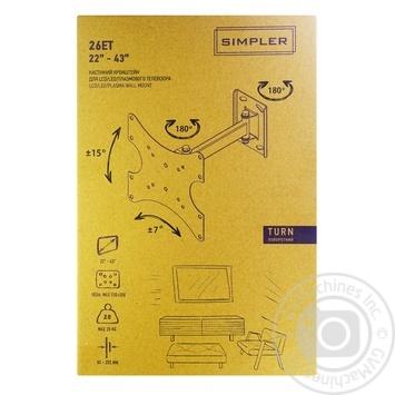 Кронштейн Simpler 22-43 26ET наклонно-поворотный - купить, цены на Ашан - фото 1