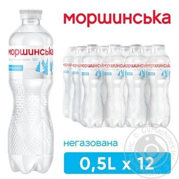Still natural mineral water Morshynska 0,5l