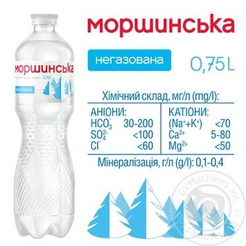 Вода Моршинська негазована 0,75л - купити, ціни на Метро - фото 3