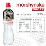 Вода Моршинская спорт негазированная 0,75л - купить, цены на Метро - фото 2