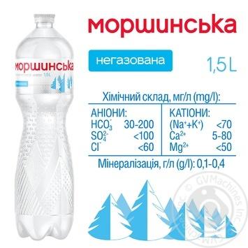 Мінеральна вода Моршинська негазована 1.5л - купити, ціни на Метро - фото 2