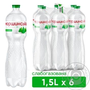 Light sparkling mineral water Morshynska 1,5l - buy, prices for Metro - image 2