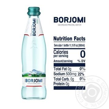 Вода Borjomi минеральная сильногазированная стеклянная бутылка 0,33л - купить, цены на МегаМаркет - фото 3