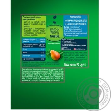Gerber organic for children pear puree 90g - buy, prices for Auchan - photo 3