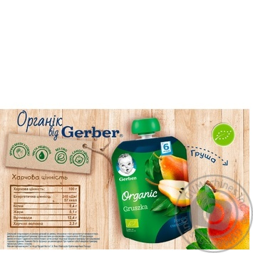 Gerber organic for children pear puree 90g - buy, prices for Auchan - photo 2
