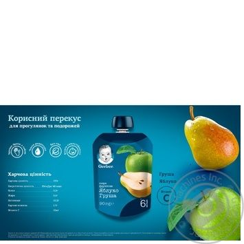 Пюре Gerber яблуко груша 90г - купити, ціни на Novus - фото 2
