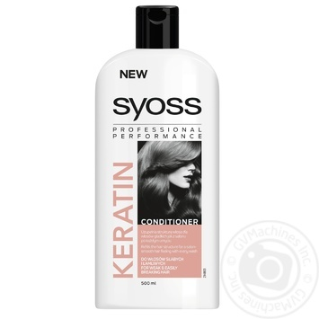 Бальзам Syoss Keratin Hair Perfection 500мл - купить, цены на Novus - фото 2