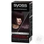 SYOSS 3-3 Dark Purple Color for Hair 115ml