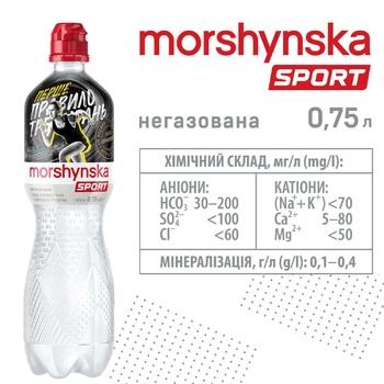 Минеральная вода Моршинская природная негазированная 0,75л - купить, цены на Novus - фото 3