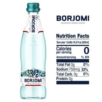 Вода Borjomi минеральная сильногазированная стеклянная бутылка 0,33л - купить, цены на МегаМаркет - фото 2