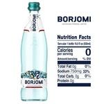 Вода Borjomi мінеральна сильногазована 0,5л - купити, ціни на Ашан - фото 2