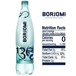 Borjomi Mineral Carbonated Water 0,75l - buy, prices for Furshet - image 2