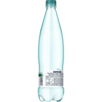 Borjomi Mineral Carbonated Water 0,75l - buy, prices for Novus - image 3
