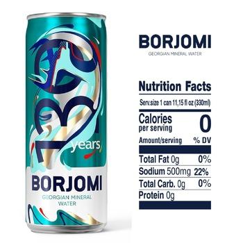 Вода Borjomi мінеральна газована ж/б 0,33л - купити, ціни на Varus - фото 2