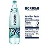 Вода Borjomi минеральная сильногазированная пластиковая бутылка 1,25л - купить, цены на Ашан - фото 2