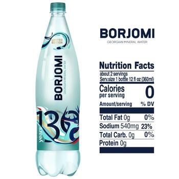 Вода Borjomi минеральная сильногазированная пластиковая бутылка 1,25л - купить, цены на Novus - фото 2