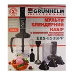 Набор блендерный Grunhelm EBS-850SPP с конусными насадками для нарезки 850Вт