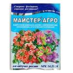 Master-Agro Fertilizer for Flowering Plants 25g