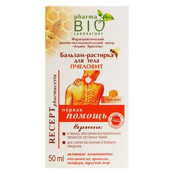 Бальзам Bio Pharma Пчеловит для суставов 50мл - купить, цены на Ашан - фото 1