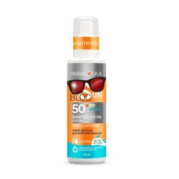 Parasolka SPF 50 Emulsion Spray for Safe Tan for Children 140ml