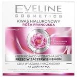 Крем Eveline омолаживающий с экстрактом розы против морщин 50мл