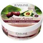 Eveline Body Cream With Cocoa And Avocado Oil 210ml