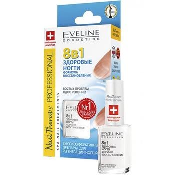 Средство для ногтей Eveline Nail Therapy Professional Здоровые ногти 8в1 12мл