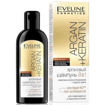 Шампунь Eveline Cosmetics аргановый для окрашенных и поврежденных волос 8в1 150мл