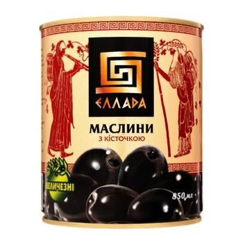 Маслины Ellada с косточкой черные 850мл - купить, цены на Novus - фото 1