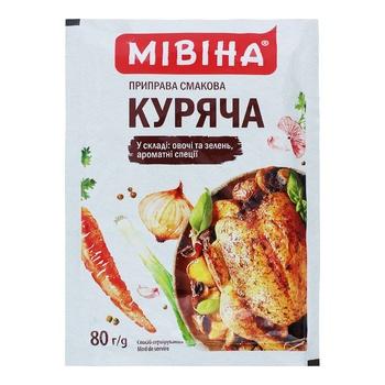 Приправа МИВИНА® Куриная 80г - купить, цены на Novus - фото 1