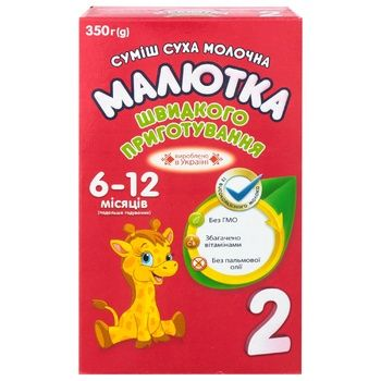 Maliutka for children from 6-12 months milk dry mix 350g - buy, prices for CityMarket - photo 6