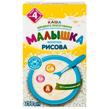 Каша молочна Малиш рисова швидкого приготування для дітей з 4 місяців 250г
