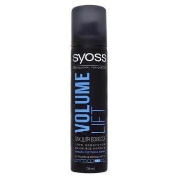 Лак для волосся SYOSS Volume Lift Екстрасильна фіксація 4 75мл