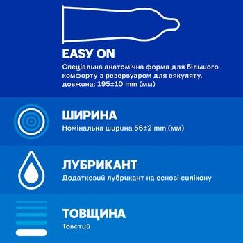 Презервативы Durex Extra Safe Максимальная надежность 12шт - купить, цены на Метро - фото 5