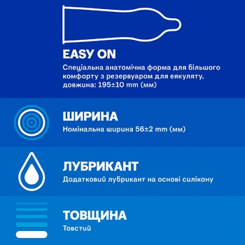 Durex Extra Safe Condoms Maximum reliability 12pcs - buy, prices for MegaMarket - image 5